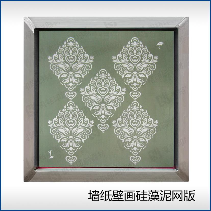 墙纸壁画硅藻泥网版
